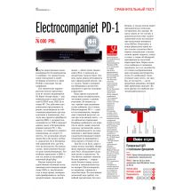 f_215_215_16777215_00_images_reviews_electrocompaniet_pd-1.jpg